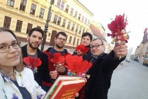 Valentivnovo 2017