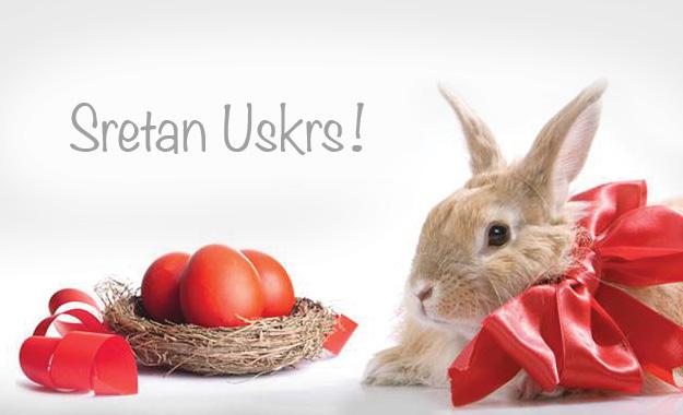 sretan uskrs cestitke Sretan uskrs | SDP Vinkovci sretan uskrs cestitke